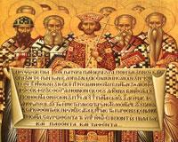 primul-sinod