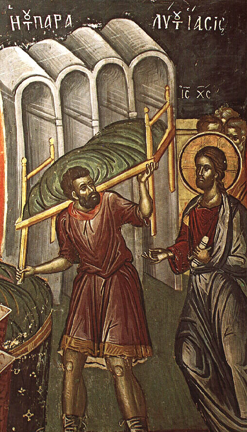 The Healing Of The Paralytic And The Loneliness Of