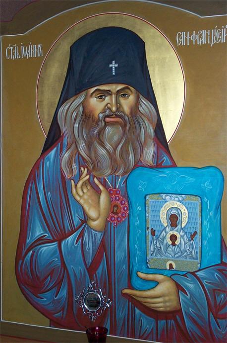 A Contemporary Saint – Archbishop John of Shanghai and San