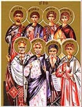 Orthodox Calendar of Feasts and Saints